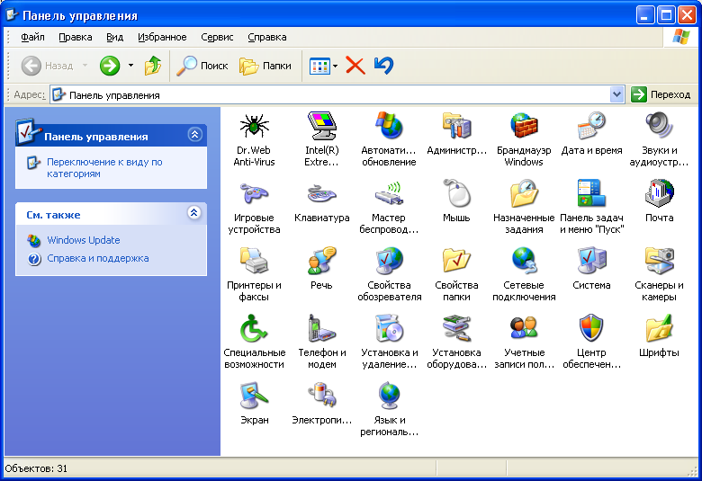 http://comp5.ru/Teoria/WindowsXP/ImWin.files/image003.png